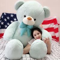 大熊毛绒玩具送女友熊猫公仔抱抱熊1.6布娃娃女孩可爱睡觉抱