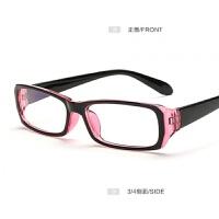 电脑手机防辐射眼镜抗疲劳男女款个性护目镜游戏平光眼睛g