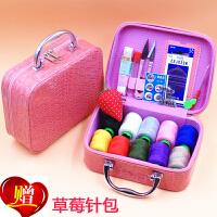 针线盒套装多功能家用旅行便携式迷你手提针线包10色多用途缝纫工具收纳盒 两种颜色可选(备注)