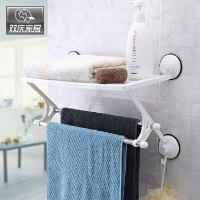 双庆家居1861 单层双杆浴室架吸盘置物架不锈钢毛巾架浴室卫生间浴巾架毛巾收纳架毛巾挂杆