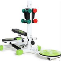 多功能扶手踏步机 静音踏步机家用减肥健身器材带扭腰盘