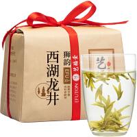 艺福堂茶叶 绿茶 2018新茶春茶 明前西湖龙井茶 特级贡韵250克/罐