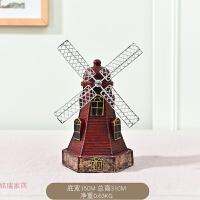 美式复古摆设荷兰风车模型创意家居客厅卧室酒柜装饰品桌面小摆件