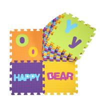 拼接宝宝爬爬行垫子榻榻米字母拼图儿童泡沫地垫