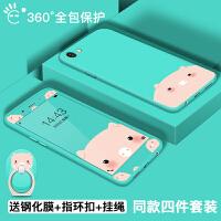vivoy66手机壳女款潮韩国vivoy67全包L个性创意a软硅胶i可爱卡通