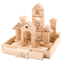 大颗粒积木婴儿0-1-2-3周岁幼儿童宝宝男女孩启蒙早教智力玩具