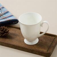 【当当自营】SKYTOP斯凯绨 陶瓷骨瓷 奶杯 水杯