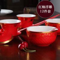 敬茶杯6只敬茶杯套装婚庆对碗对杯茶壶茶杯套装 喜庆结婚茶杯红色敬茶杯子 浮雕红釉12件套(对杯+对碗)