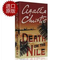 【现货】Death on The Nile 英文原版 尼罗河惨案 阿加莎侦探系列小说 简装版