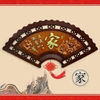中式浮雕装饰画客厅扇形沙发背景墙玄关过道走廊卧室餐厅墙壁挂画 120*60(厘米)