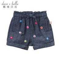 [2件3折价:39]戴维贝拉夏季新款女童五分短裤 宝宝沙滩裤DB8279