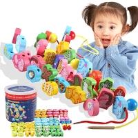 3-6岁女孩男孩儿童积木玩具串珠玩具宝宝玩具绕珠