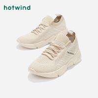 【4.4-4.6 1件3折】女士休闲鞋圆头低跟慢跑鞋H12W9101