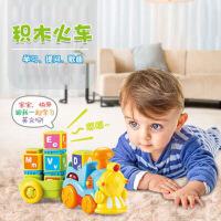 电动玩具 男孩 字母数字积木火车玩具 幼儿童宝宝认知积木 1-3岁