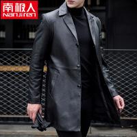 【春夏新品惠】南极人真皮风衣男 2018秋冬新款青年男士皮衣外衣外套 男式皮衣