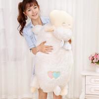 公仔抱枕布偶娃娃睡觉床上玩偶女孩可爱绵羊大羊毛绒玩具