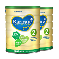 原装进口 保税仓发货Karicare 新西兰 可瑞康 羊奶粉 2段 6-12个月 900g 正品保障