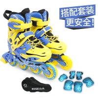 3-10岁可调大小旱冰鞋小孩轮滑鞋溜冰鞋儿童女初学者全套装