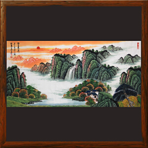 1.38米山水《旭日东升》中华两岸书画家协会主席R880