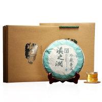 滇之澜茶叶普洱茶珍藏普洱生茶饼茶礼盒357g