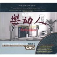 原�b正版 �典唱片 黑�zCD �y���尤�CD1*2 黑�z2CD