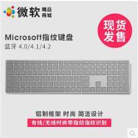 Microsoft/微软时尚蓝牙键盘隐藏式指纹识别功能办公家用笔记本