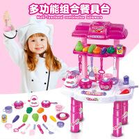力辉玩具 仿真儿童过家家玩具套装 宝宝益智餐具厨房玩具一件