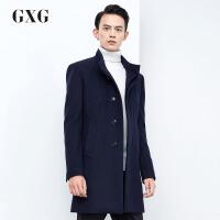 【GXG过年不打烊】GXG毛呢大衣男装 冬季男士藏青色时尚潮流中长款单排扣羊毛大衣
