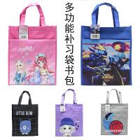 韩国饭盒袋保温袋便当袋手提包带饭的袋手拎袋帆布袋学生文具手提袋