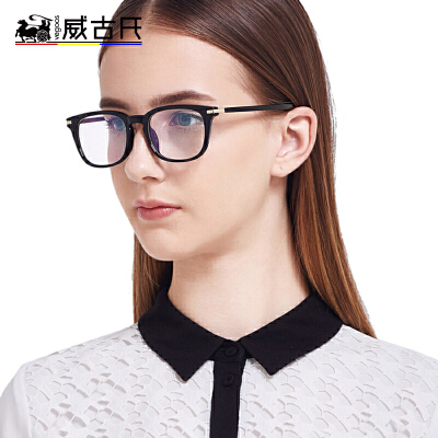 VEGOOS/威古氏方框复古素颜眼镜框 TR全框可配近视眼镜架5092