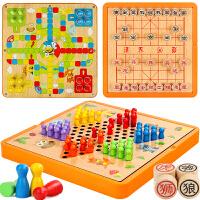 跳棋飞行棋蛇形棋儿童玩具幼儿亲子互动桌面游戏棋类6-7-10岁