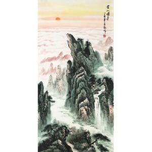 杨百敬《黄山胜景》著名山水画家