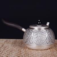 日式铁树花树侧把银壶纯手工990足银茶具日本银壶泡茶壶烧水壶茶壶茶具 纯银功夫茶具 银壶