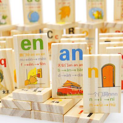 90片学拼音汉字认知多米诺骨牌 儿童智力早教木制积木玩具