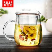 物生物办公玻璃杯家用茶水分离泡茶杯网红水杯女透明带把带盖杯子