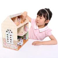 儿童 3d立体拼图 DIY小屋建筑模型 女孩玩具 智力拼插 生日礼物