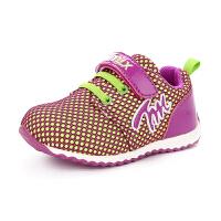 天美意teenmix童鞋幼童鞋子特卖童鞋宝宝学步鞋(0-4岁可选)CX6191