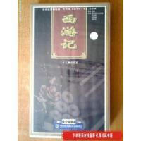[二手8成新]西游� VCD 【����-----六小�g童 �t重瑞 �R德�A �Z
