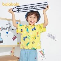 巴拉巴拉童装男童T恤儿童上衣宝宝短袖T恤2021新款夏装恐龙满印潮