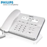 【当当热销】飞利浦cord218 来电显示 固定电话机 办公家用 免提座机时尚创意