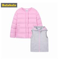 【3件3折】巴拉巴拉女童羽绒服儿童秋冬2017新款童装中大童加绒加厚两件外套
