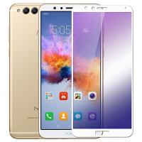 荣耀7x钢化膜全屏抗蓝光手机保护膜 适用于华为 荣耀畅玩7X/BND-AL