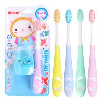 4支�b�和�牙刷�毛3-4-5-6-12�q幼��Q牙期男孩女孩家用����牙刷