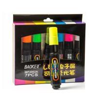 宝克荧光板专用笔LED电子黑板荧光笔水性可擦POP荧光笔