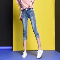 牛仔七分裤女学生夏季薄款小脚修身韩版女士紧身显瘦铅笔裤中裤潮流时尚