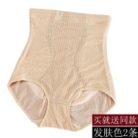 收腹内裤女蕾丝高腰提臀塑身裤紧身收复收胃塑形束腰产后收腹裤头 XX