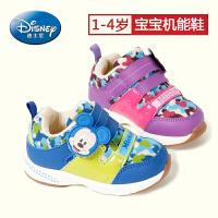 迪士尼宝宝童鞋2016年春秋中小童迷彩魔术贴1-4岁男女童休闲运动鞋机能鞋