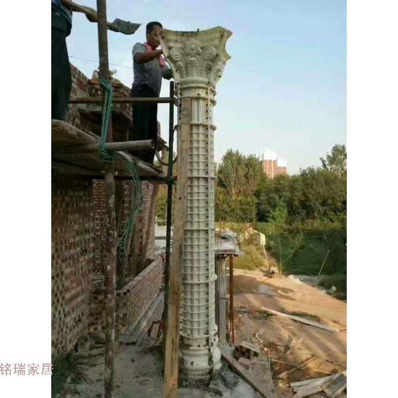 模具圆柱欧式构件厚塑料钢现浇模具水泥柱子新农村建筑模板 发货周期:一般在付款后2-90天左右发货,具体发货时间请以与客服协商的时间为准