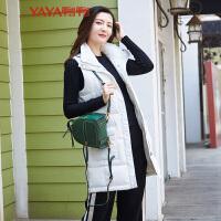 鸭鸭(YAYA)2018秋冬新款韩版时尚纯色女装中长款羽绒马甲羽绒服女D-57022