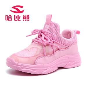 哈比熊童鞋儿童透气运动鞋2018夏季新款镂空网面男童运动鞋女童网鞋